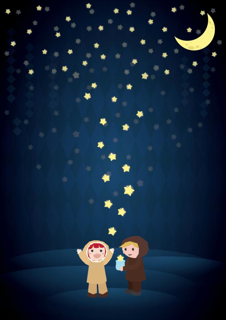 why-do-stars-shine