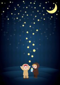 why-stars-shine