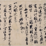 one-language-chinese-literature