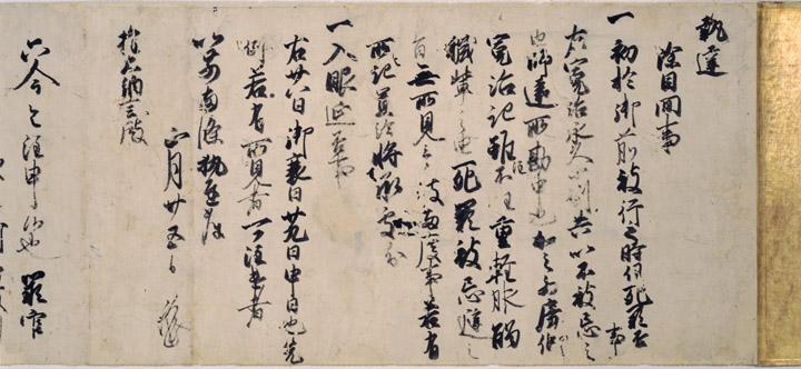 one-language-chinese-literature