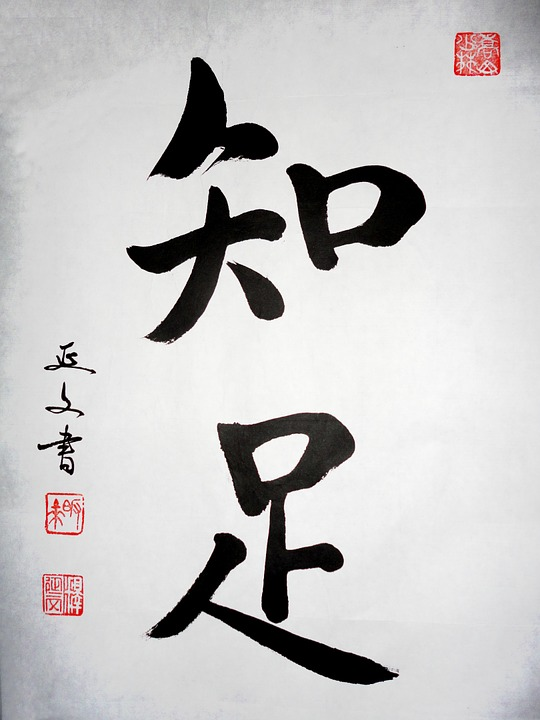chinese-calligraphy