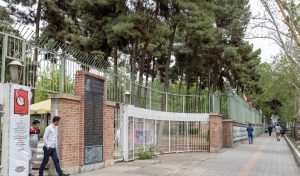 former US embassy in Tehran