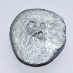 zinc piece