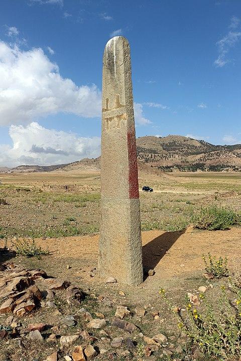 Axumite Menhir in Balaw Kalaw
