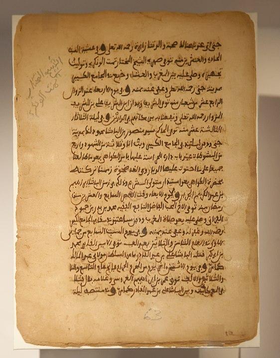 Tarikh al-fattash