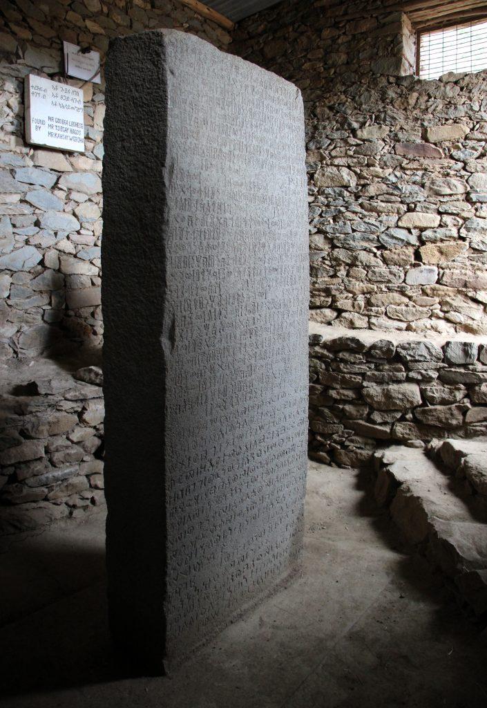 Christianity in Kingdom of Aksum