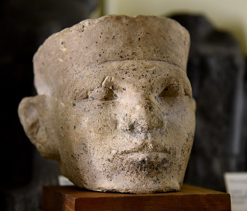 Limestone Head Of A King