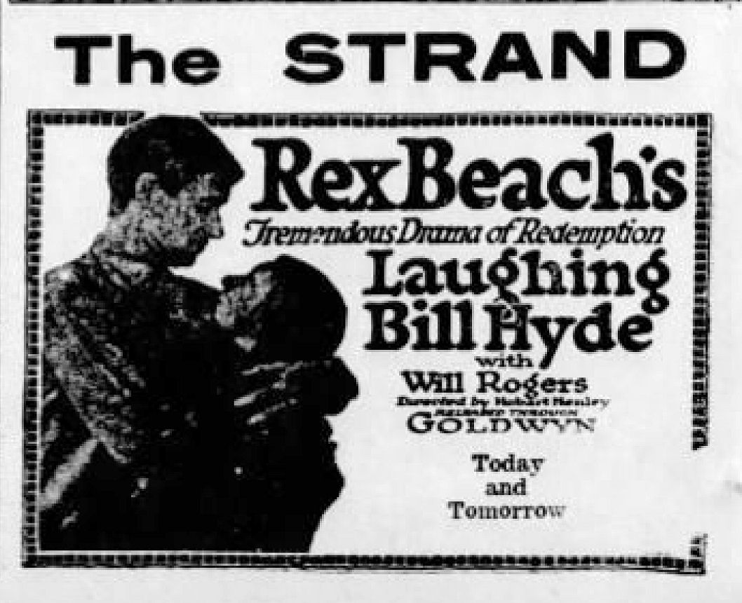 Strand Theater Ad2 Allentown PA