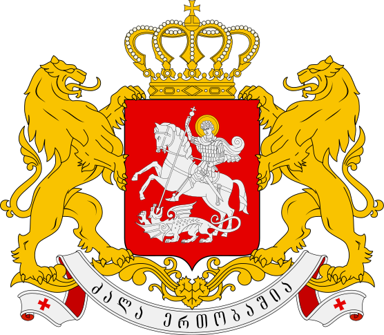 Greater Coat Of Arms Of Georgia